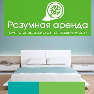 Аренда квартир и офисов Первомайского