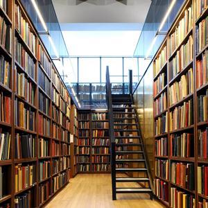 Библиотеки Первомайского