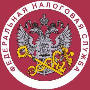 Налоговые инспекции, службы Первомайского