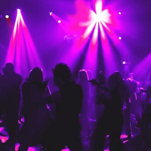 Ночные клубы Первомайского