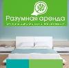 Аренда квартир и офисов в Первомайском