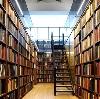 Библиотеки в Первомайском