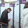 Центры занятости в Первомайском