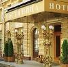 Гостиницы в Первомайском