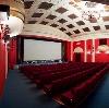 Кинотеатры в Первомайском