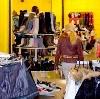 Магазины одежды и обуви в Первомайском