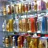 Парфюмерные магазины в Первомайском