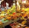 Рынки в Первомайском