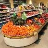 Супермаркеты в Первомайском
