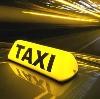 Такси в Первомайском