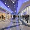 Торговые центры в Первомайском