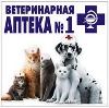 Ветеринарные аптеки в Первомайском