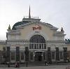 Железнодорожные вокзалы в Первомайском