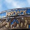 Зоопарки в Первомайском