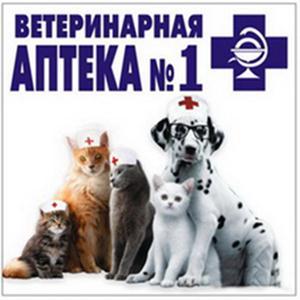 Ветеринарные аптеки Первомайского