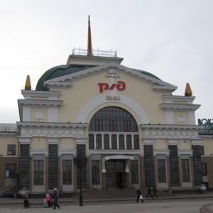 Железнодорожные вокзалы Первомайского